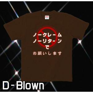 Tシャツ ネタ系 面白 おもしろ 半袖 長袖 XS S M L XL XXL XXXL 2L 3L 4L ノークレームノーリターン genju 07