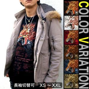 Tシャツ 狼 ウルフ 半袖 長袖 XS S M L XL XXL XXXL 2L 3L 4L サイズ メンズ レディース HOUND WOLF|genju