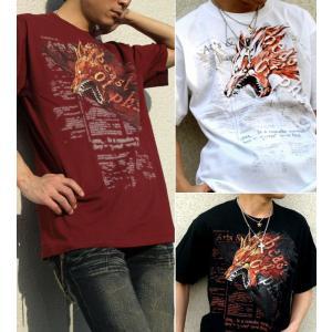 Tシャツ 狼 ウルフ 半袖 長袖 XS S M L XL XXL XXXL 2L 3L 4L サイズ メンズ レディース HOUND WOLF|genju|03
