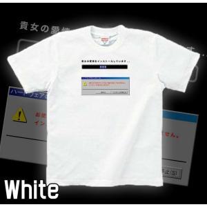 Tシャツ ネタ系 面白 おもしろ 半袖 長袖 XS S M L XL XXL XXXL 2L 3L 4L サイズ メンズ レディース フェイタルエラー genju 04
