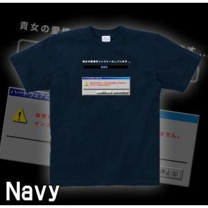 Tシャツ ネタ系 面白 おもしろ 半袖 長袖 XS S M L XL XXL XXXL 2L 3L 4L サイズ メンズ レディース フェイタルエラー genju 05