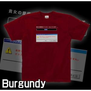 Tシャツ ネタ系 面白 おもしろ 半袖 長袖 XS S M L XL XXL XXXL 2L 3L 4L サイズ メンズ レディース フェイタルエラー genju 06