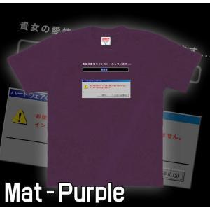 Tシャツ ネタ系 面白 おもしろ 半袖 長袖 XS S M L XL XXL XXXL 2L 3L 4L サイズ メンズ レディース フェイタルエラー genju 07