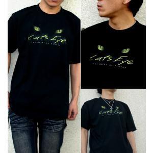 Tシャツ 猫 半袖 長袖 XS S M L XL XXL XXXL 2L 3L 4L サイズ メンズ レディース Cats Eye|genju|02