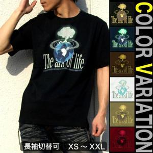 Tシャツ 天使 半袖 長袖 XS S M L XL XXL XXXL 2L 3L 4L サイズ メンズ レディース The Ark Of Life|genju
