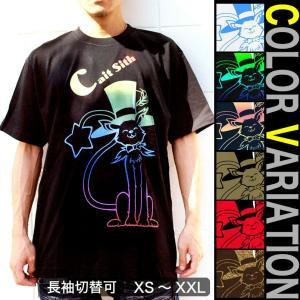 メール便なら送料180円〜 Tシャツ 猫/ネコ 長袖あり XS S M L XL XXL 2L 3L Magical Cat|genju