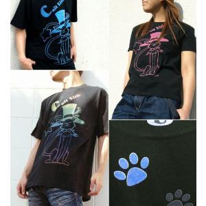 メール便なら送料180円〜 Tシャツ 猫/ネコ 長袖あり XS S M L XL XXL 2L 3L Magical Cat|genju|02