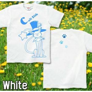メール便なら送料180円〜 Tシャツ 猫/ネコ 長袖あり XS S M L XL XXL 2L 3L Magical Cat|genju|03
