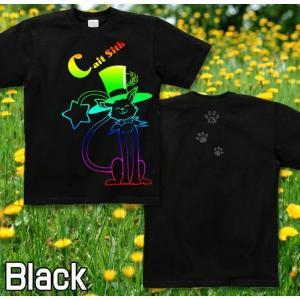 メール便なら送料180円〜 Tシャツ 猫/ネコ 長袖あり XS S M L XL XXL 2L 3L Magical Cat|genju|04