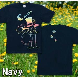 メール便なら送料180円〜 Tシャツ 猫/ネコ 長袖あり XS S M L XL XXL 2L 3L Magical Cat|genju|05