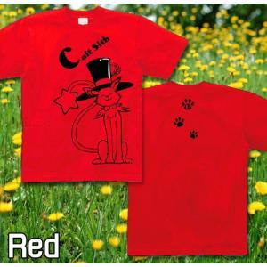 Tシャツ 猫/ネコ 半袖 長袖 XS S M L XL XXL XXXL 2L 3L 4L サイズ メンズ レディース Magical Cat|genju|07