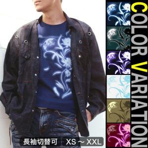 Tシャツ 花柄 きれいめ 半袖 長袖 XS S M L XL XXL XXXL 2L 3L 4L サイズ メンズ レディース Precious|genju