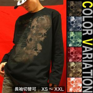 Tシャツ スカル メタル ロック 半袖 長袖 XS S M L XL XXL XXXL 2L 3L 4L サイズ 不死者|genju