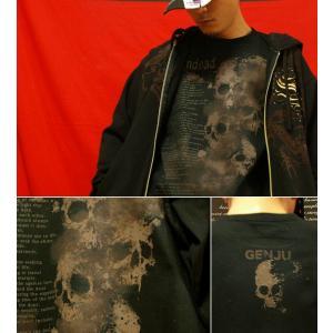 Tシャツ スカル メタル ロック 半袖 長袖 XS S M L XL XXL XXXL 2L 3L 4L サイズ メンズ レディース 不死者|genju|02