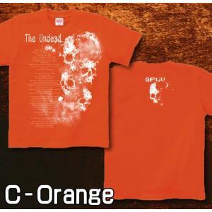 Tシャツ スカル メタル ロック 半袖 長袖 XS S M L XL XXL XXXL 2L 3L 4L サイズ 不死者|genju|09