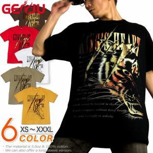 Tシャツ 虎 タイガース 半袖 長袖 XS S M L XL XXL XXXL 2L 3L 4L サイズ メンズ レディース Kings Heart|genju