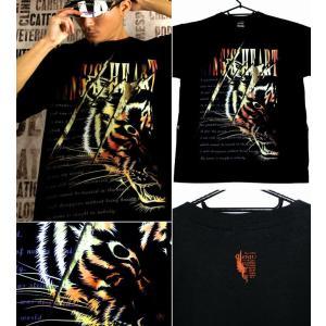 Tシャツ 虎 タイガース 半袖 長袖 XS S M L XL XXL XXXL 2L 3L 4L サイズ メンズ レディース Kings Heart|genju|03