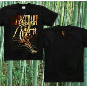 Tシャツ 虎 タイガース 半袖 長袖 XS S M L XL XXL XXXL 2L 3L 4L サイズ メンズ レディース Kings Heart|genju|04