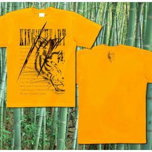 Tシャツ 虎 タイガース 半袖 長袖 XS S M L XL XXL XXXL 2L 3L 4L サイズ メンズ レディース Kings Heart|genju|09