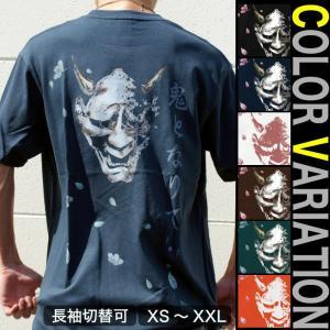 Tシャツ 和柄 般若 XS S M L XL XXL XXXL 2L 3L 4L サイズ メンズ レディース 般若-修羅桜-|genju