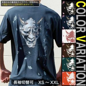 Tシャツ 和柄 XS S M L XL XXL XXXL 2L 3L 4L サイズ メンズ レディース 般若-修羅桜-|genju