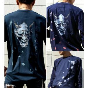 Tシャツ 和柄 般若 XS S M L XL XXL XXXL 2L 3L 4L サイズ メンズ レディース 般若-修羅桜-|genju|03