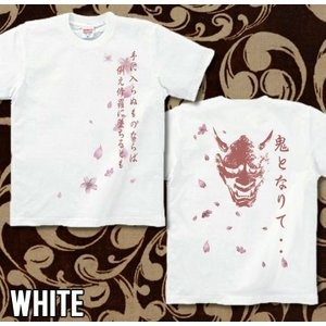 Tシャツ 和柄 般若 XS S M L XL XXL XXXL 2L 3L 4L サイズ メンズ レディース 般若-修羅桜-|genju|06