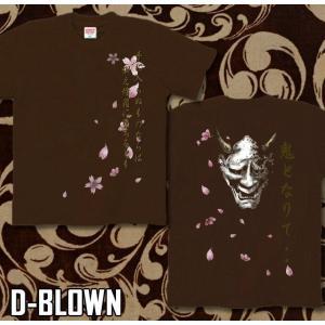 Tシャツ 和柄 般若 XS S M L XL XXL XXXL 2L 3L 4L サイズ メンズ レディース 般若-修羅桜-|genju|07