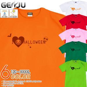 ハロウィンTシャツ UVカット メンズ キッズ Tシャツ 120-140cm S〜XXXXL 2L 3L 4L 5L 紫外線遮断・ドライ・スポーツ|genju