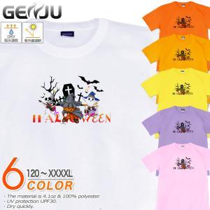 カボチャTシャツ UVカット メンズ キッズ Tシャツ 120-140cm S〜XXXXL 2L 3L 4L 5L 紫外線遮断・ドライ・スポーツ|genju