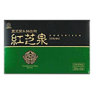 「送料無料」「ポイント15倍」湧永 紅芝泉新ソフトカプセル 180粒(30粒×6袋)(健康食品)