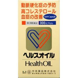 【第3類医薬品】「2個なら送料無料」AJD ヘルスオイル 300カプセル(高コレステロール対策)