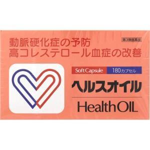 【第3類医薬品】AJD ヘルスオイル 180カプセル(高コレステロール対策)