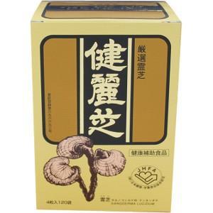 マンネンタケ(霊芝)は古来中国では水で煮出して飲まれていました。 「健麗芝」はその手法を再現するよう...