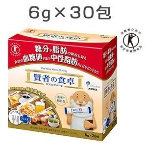 「クリックポスト送料無料(中身を箱から出して発送)」大塚製薬 賢者の食卓 ダブルサポート 6g×30包 (健康食品)