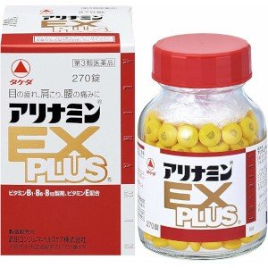 「2個なら送料無料」武田 アリナミンEXプラス 270錠(第3類医薬品)