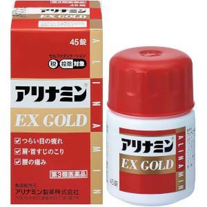 【第3類医薬品】タケダ アリナミンEX GOLD(ゴールド) 45錠