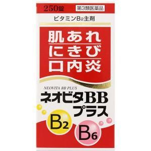 【第3類医薬品】AJD ネオビタBBプラス「クニヒロ」 250錠(チョコラBBと同処方)