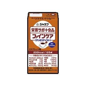 [お取り寄せ]キューピー ジャネフファインケア すっきりテイストエスプレソ風味125ml×12本濃厚流動食 200kcal|genki