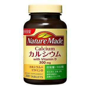 大塚製薬ネイチャーメイドカルシウムファミリーサイズ200粒入・100日分