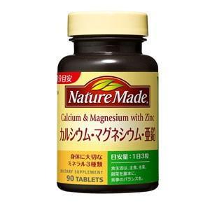 大塚製薬ネイチャーメイドカルシウム・マグネシウム・亜鉛90粒入・30日分