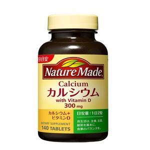 大塚製薬ネイチャーメイドカルシウム140粒入・70日分×3本セット