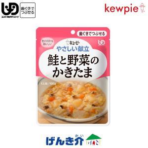 キューピーやさしい献立鮭と野菜のかきたま100g×1袋介護食 区分2 歯ぐきでつぶせる|genki