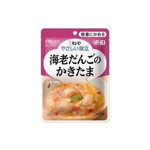キューピーやさしい献立海老だんごのかきたま介護食 区分1 容易にかめる|genki