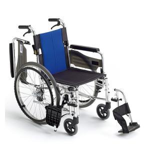 自走型 車いすBAL-3BAL−3バルシリーズMIKI 株式会社ミキ車イス 車椅子代引き不可|genki
