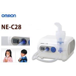 オムロンコンプレッサー式ネブライザーNE-C28一般医療機器