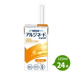 ネスレヘルスサイエンスアイソカル アルジネード青りんご味きいちご味みかん味125ml×24本セット濃厚流動食 栄養機能食品 アルギニン・亜鉛・鉄 100Kcal