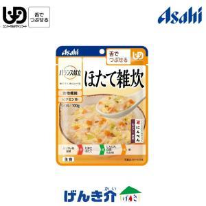 アサヒ バランス献立(元・和光堂) ほたて雑炊 ホタテ雑炊 少量100g×1袋介護食 区分3 舌でつぶせる|genki