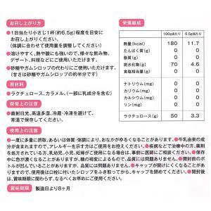森永 クリニコ ミルクオリゴ糖 ラクチュロース シロップ 500g / 1本 ラクチュロース50%含有 genki 03