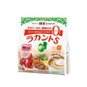サラヤ ラカントS 顆粒 800g 甘味料 エリスリトール カロリー0 カロリーが気になる方に